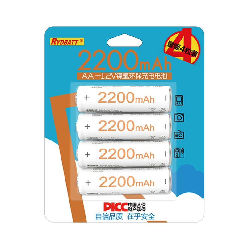瑞鼎 RYDBATT NI-MH AA镍氢充电电池2200mAh 4粒卡装