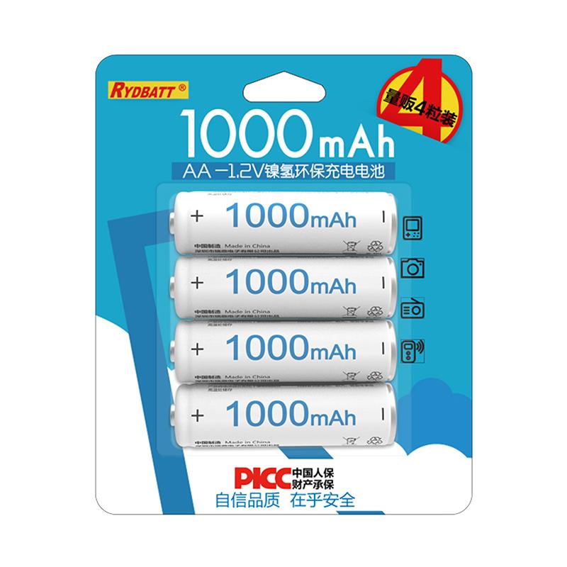 瑞鼎 RYDBATT NI-MH AA镍氢1.2V充电电池1000mAh 4粒卡装