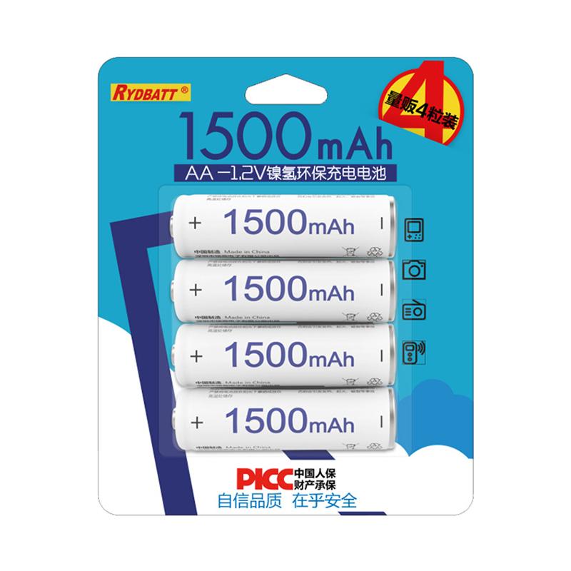 瑞鼎 RYDBATT NI-MH AA镍氢充电电池1500mAh 4粒卡装