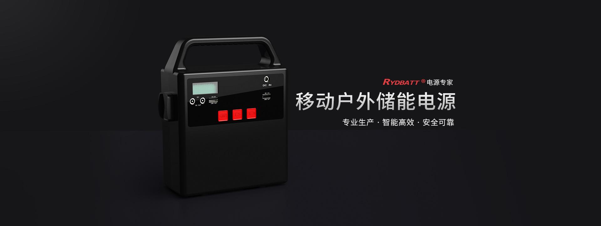 https://www.rydbatt.com/Product/Special.html