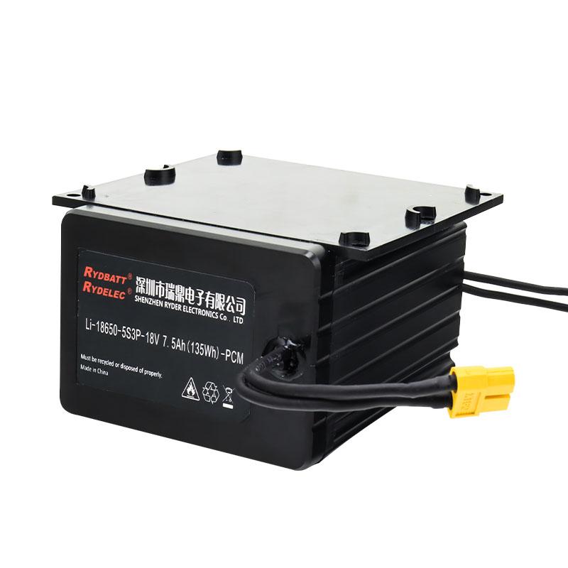5串3并 18V7.5A 水下推进器防水18650动力锂电池定制