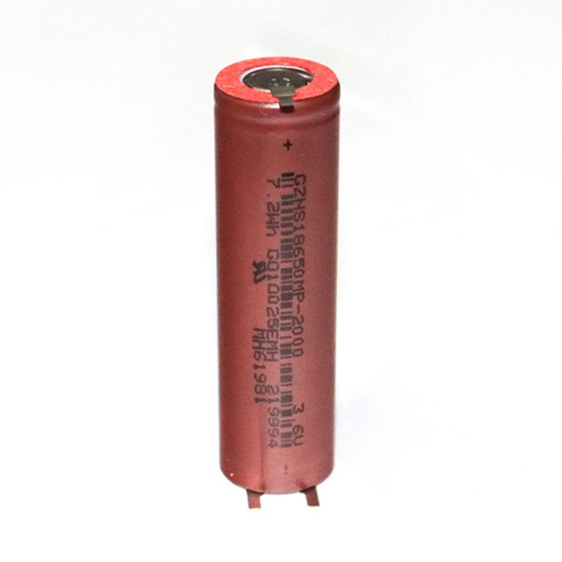 18650锂电池pack 生产